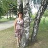 Антонина, 56, г.Иноземцево