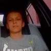 Andrey, 16, г.Луцк