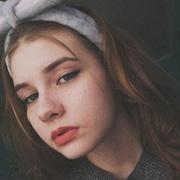 Катя 18 Душанбе