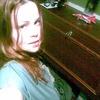 ОКСАНА, 36, г.Кульсары
