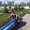 Alesya, 39, Balakliia
