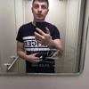 Evgen, 27, Skhodnya