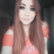 Ирина 21 Коряжма