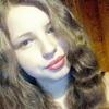 Вікторія, 22, г.Богородчаны