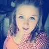 Юлия, 18, г.Пермь