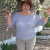 Татьяна, 42, г.Cosenza