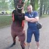 Yuriy Solomatin, 34, Tver
