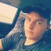 сергей, 20, г.Рубцовск
