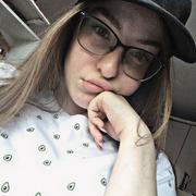 Ирина 18 Краснодар