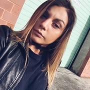 Jannie 26 Мельбурн
