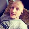 Aleksandr, 23, Mahilyow
