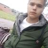 Артём Козелец, 18, г.Брянск