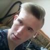 Дима, 20, г.Южно-Сахалинск