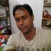 amit raj, 50, Darbhanga