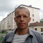 Мадыкин Сергей 40 Нефтекамск