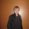 Макс, 21, г.Заозерный