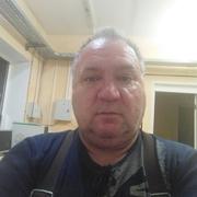 Гоша 55 Рыбинск