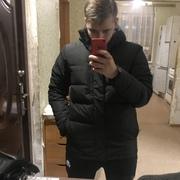 Никита 20 Екатеринбург