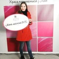 Марина, 25 лет, Рак, Полтава