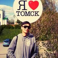 Андрей, 27 лет, Стрелец, Томск