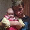 pasik, 27, г.Волоконовка