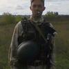 Саша, 34, г.Первомайский