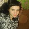 Kseniya, 28, Pestravka