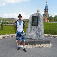 Альберт, 45 лет, Близнецы, Кемерово