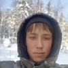 Aleksey Vladimirovich, 20, Khilok