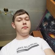 Евгений 18 лет (Близнецы) Красноярск
