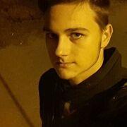 Андрей 19 лет (Стрелец) хочет познакомиться в Лисичанске