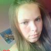Вероніка, 18, г.Львов