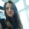 Антонина, 29, г.Киев