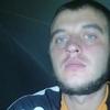 діма, 25, г.Павлоград