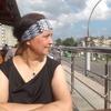 Елена, 47, г.Алдан