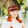 Ольга, 39, г.Богородицк