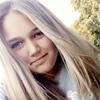 Алена, 20, г.Киев