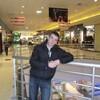 Dmitriy, 30, г.Ильинско-Подомское