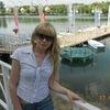 Елена Alibekovna, 33, г.Губкин