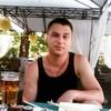 Тёмка, 23, Луганськ