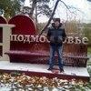 Алексей, 30, г.Сходня