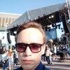 Тимур, 34, г.Тараз (Джамбул)