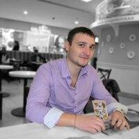 Александр, 37 лет, Стрелец, Чернигов