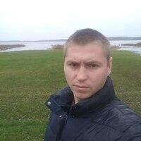Александр, 27 лет, Стрелец, Выру