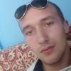 Вася, 22, г.Дрогобыч