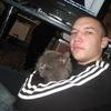 Влад, 27, г.Екатеринбург