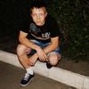 Денис, 26, г.Белые Берега