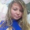 Екатерина Буба, 26, г.Каховка