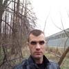 Александр Корниенко, 30, г.Брянск