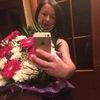Елена, 25, г.Константиновка